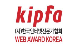 Korea Internet Professionals Association